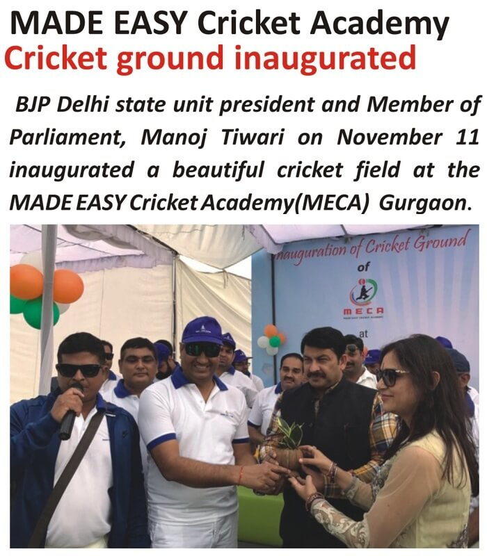 MECA playground inaugurated by Shri Manoj Tiwari, Lok Sabha - MP Published on Curriculum Magazine