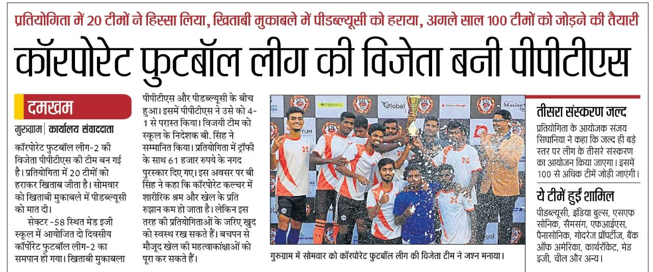 Point Perfect Wins Corporate soccer League Season2 held at MADE EASY SCHOOL, Gurugram.
