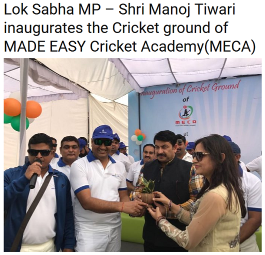 Lok Sabha MP – Shri Manoj Tiwari inaugurates the Cricket ground of MADE EASY Cricket Academy(MECA)