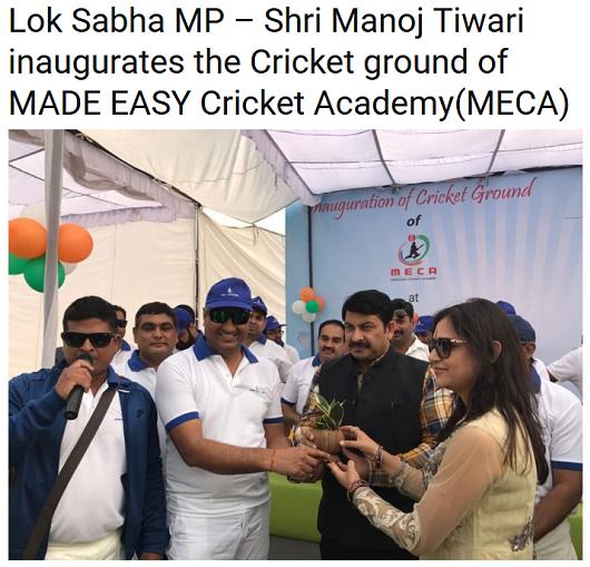Lok Sabha MP – Shri Manoj Tiwari inaugurates the Cricket ground of MADE EASY Cricket Academy(MECA)
