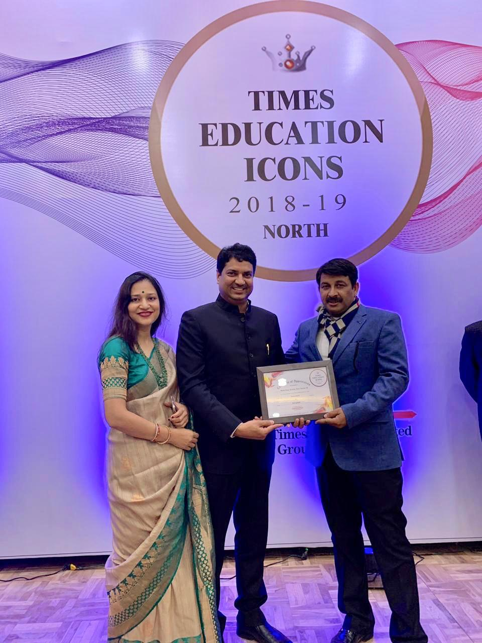 Times Education Icons award